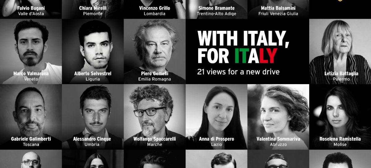 «С Италией. Для Италии» – грандиозный фотопроект Lamborghini