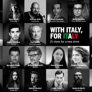 «С Италией. Для Италии» - грандиозный фотопроект Lamborghini