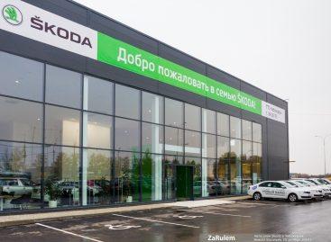 Выгодные предложения на покупку автомобилей Skoda