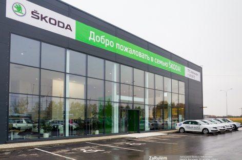 Томас Шефер назначен новым председателем Совета директоров Škoda
