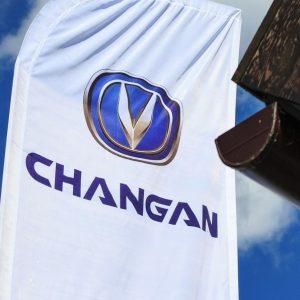 Кроссоверы Changan серии CS35 получили наивысшую оценку за качество по версии J.D. Power