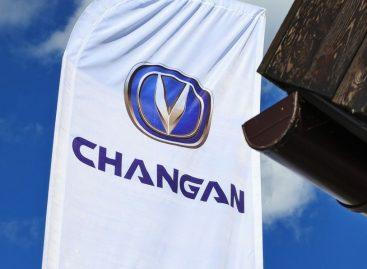Changan представляет новую программу Trade-in с выгодными условиями