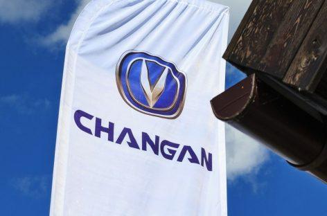 Changan получила 10 наград за достижения в области науки и технологий в автомобильной промышленности