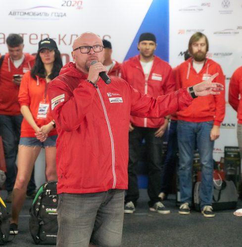 мастер-класс Автогода 2020