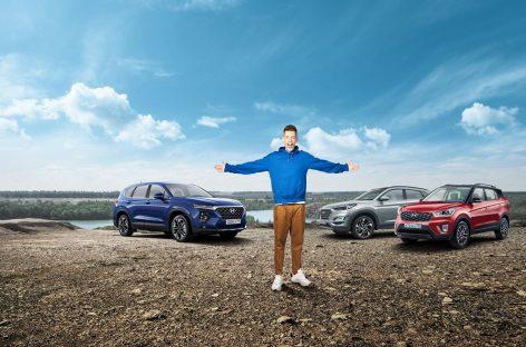 «Лету быть!» – новая яркая кампания от Hyundai