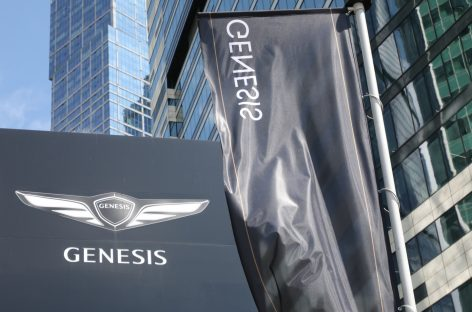 Genesis представляет сервис онлайн-подписки на автомобили Genesis Mobility