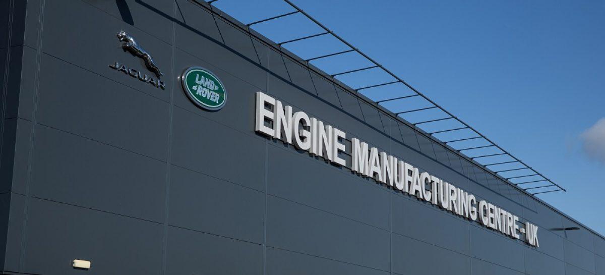 Jaguar Land Rover выпустил свыше полутора миллионов экологически чистых двигателей Ingenium