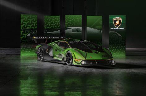 Гиперкар Lamborghini Essenza SCV12: истинное наслаждение от вождения на треке