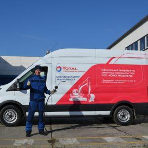 Мобильный центр замены масла от Total - 30 минут на обслуживание и 45 машин за выезд