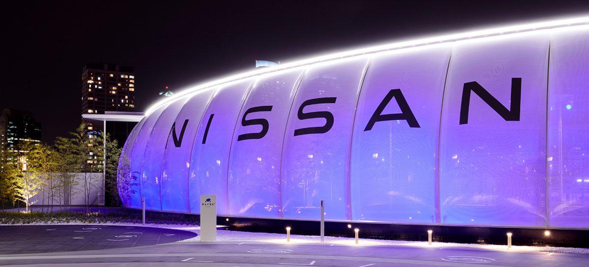 Nissan принимает электроэнергию в счет оплаты за стоянку