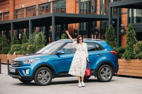 Hyundai Mobility объявляет о специальных летних предложениях и дальнейшем расширении географии