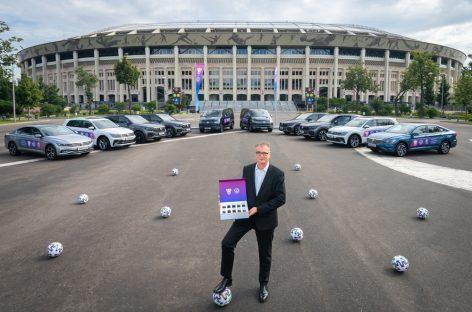 Новые автомобили Volkswagen для российских футболистов