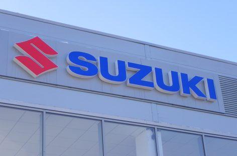Новый завод Suzuki начинает работу в Индии
