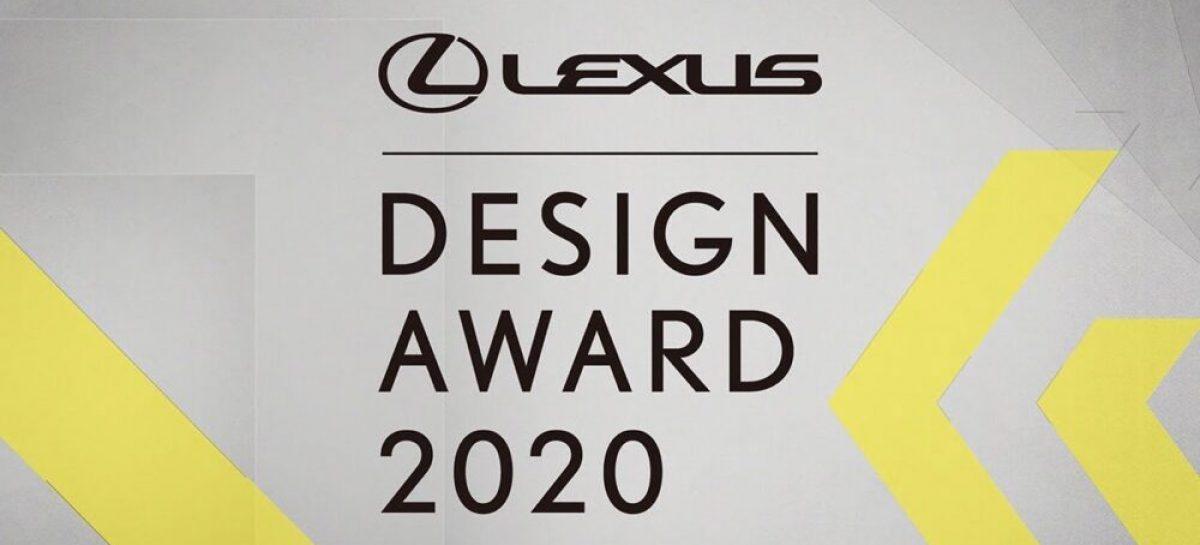 Впервые Гран-При конкурса Lexus Design Award 2020 пройдет в режиме онлайн
