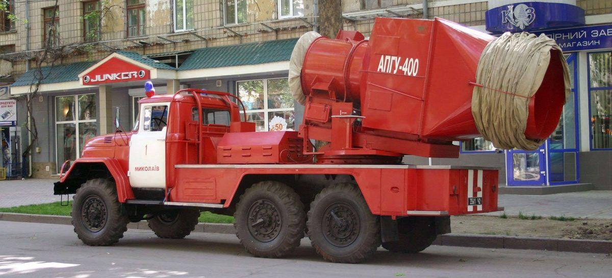 Как в Николаеве несет службу уникальный пожарный автомобиль