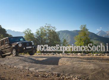 G-Класс Experience: открыта эксклюзивная внедорожная трасса для испытания семейства внедорожников Mercedes-Benz