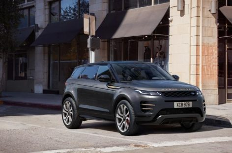 Новые спецсерии Range Rover Evoque