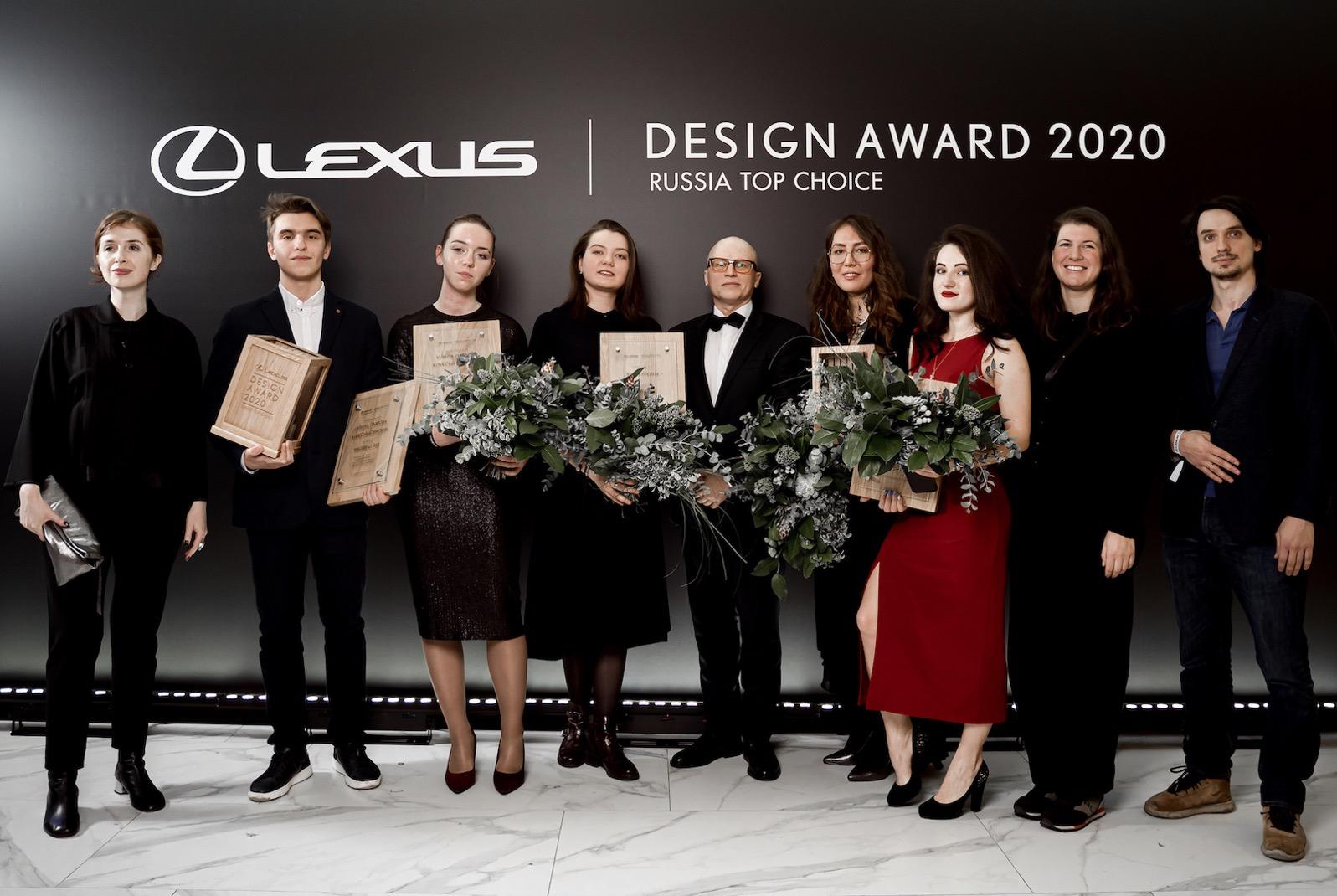Lexus Design Award Russia Top Choice