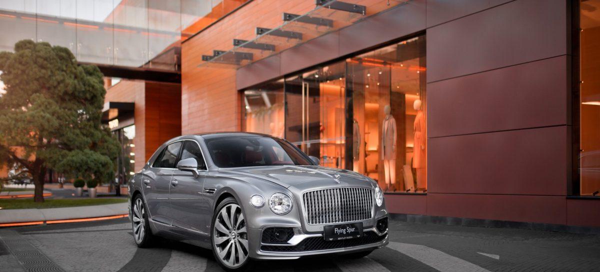Новый флагман Bentley Flying Spur теперь в России