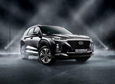 Hyundai представляет лимитированную версию кроссовера Santa Fe
