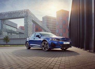 KIA объявляет цены и комплектации нового седана бизнес-класса К5