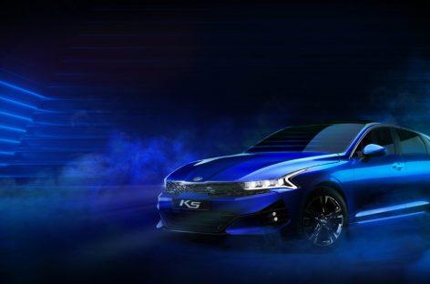 Российская публичная премьера нового седана бизнес-класса KIA K5 пройдет в формате интернет-трансляции
