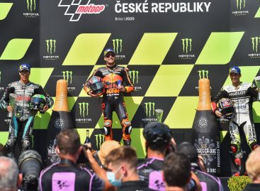 Третий этап гонки MotoGP: Брэд Биндер побеждает на шинах Michelin