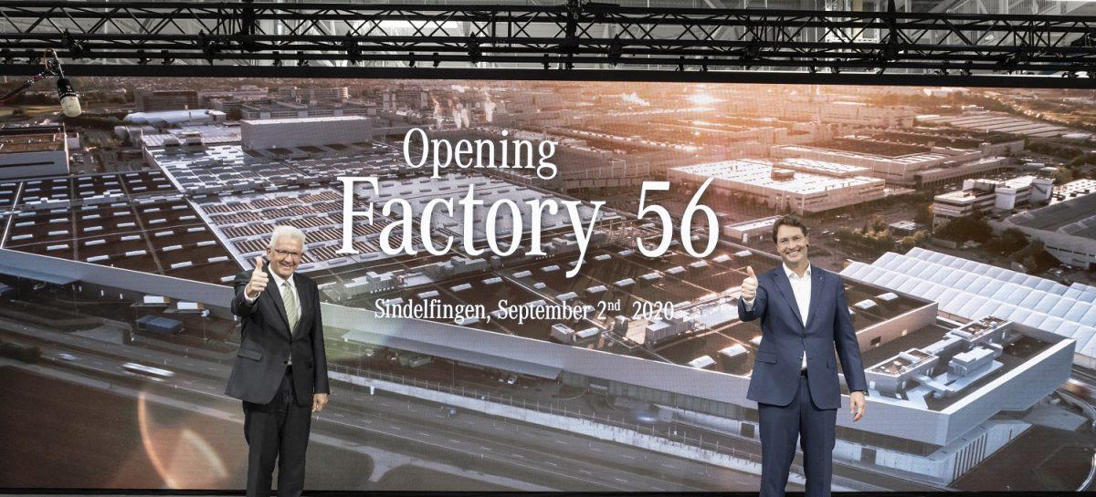 Торжественное открытие завода Factory 56 и старт производства нового Mercedes-Benz S-Класса