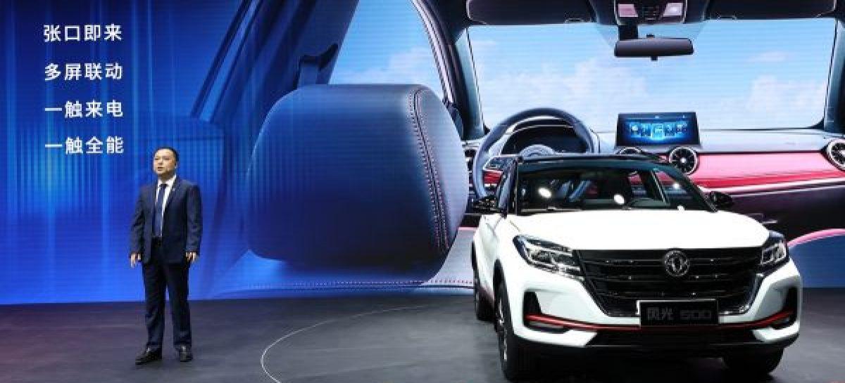 Dongfeng представила ряд новинок на пекинском автосалоне