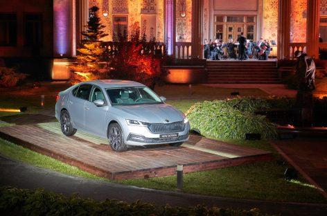 Абсолютно новая Škoda Octavia: видеопрезентация в уникальном онлайн-формате и все цены на версию 1.4 TSI с АКПП