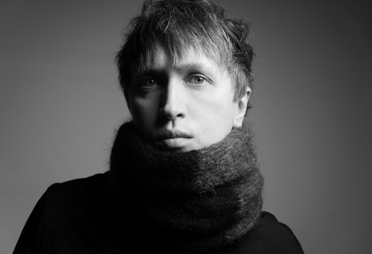 Дима Логинов