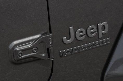 Jeep отметит 80-летний юбилей выпуском лимитированной серии легендарных моделей