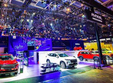 Great Wall Motors представила на Auto China 2020 несколько интересных новинок