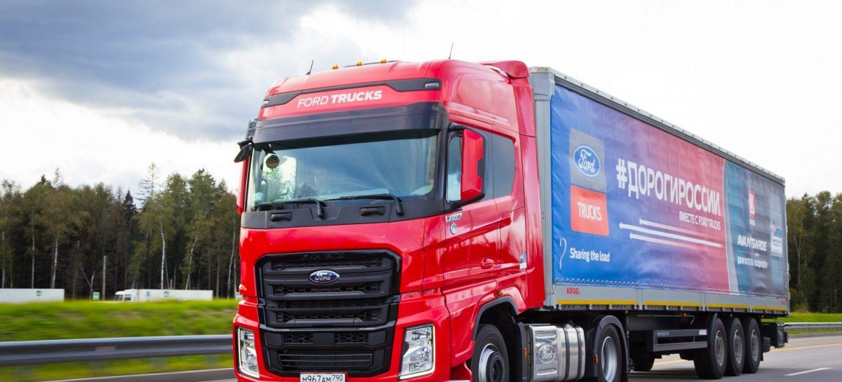 Ford Trucks и Лукойл стали организаторами проекта «Дороги России»