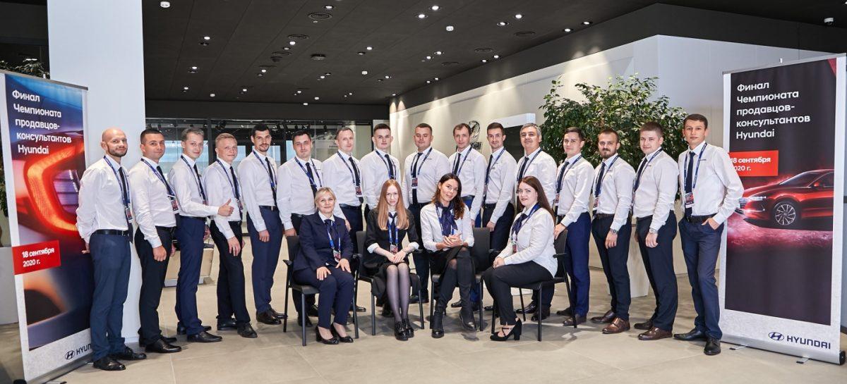 Хендэ Мотор СНГ определила лучших сотрудников дилерской сети Hyundai в России и СНГ