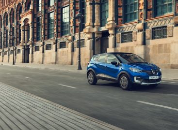 Renault начала экспорт нового Kaptur в страны СНГ