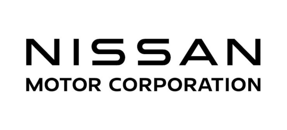 Nissan объявляет о назначении нового главы региона AMIEO
