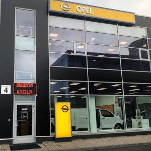 Opel объявляет об открытии нового дилерского центра «Opel Автополе» в Ленинградской области