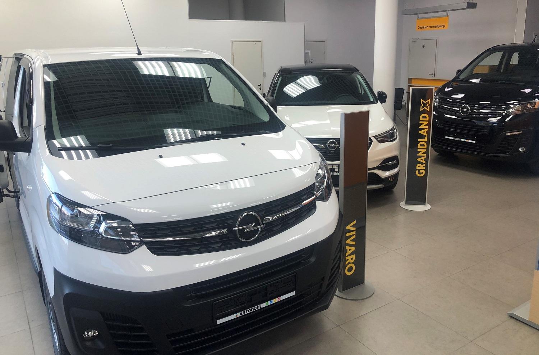 Opel Автополе