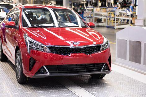 Kia объявляет о начале производства обновленного седана Rio в России