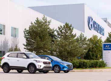 Российский завод компании Hyundai отмечает 10-летие