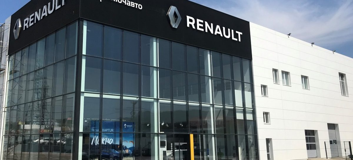 Renault открыла новый дилерский центр в Новороссийске