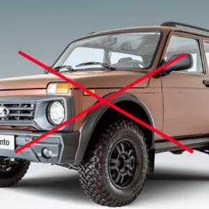 Lada 4x4 Bronto – продажи прекращены, новые подробности