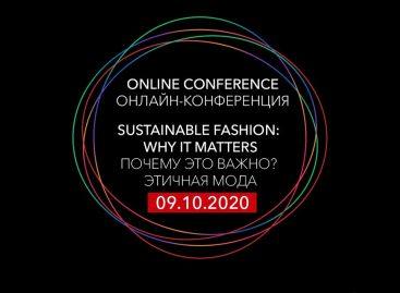 Ценности Mercedes-Benz через призму моды: онлайн-конференция TEDxTalks