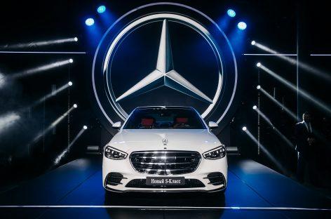 Эксклюзивный тур нового Mercedes-Benz S-Класса по городам России