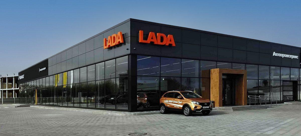 Жан-Филипп Салар возглавит Lada Design