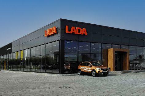 В Бобруйске открылся автоцентр Lada