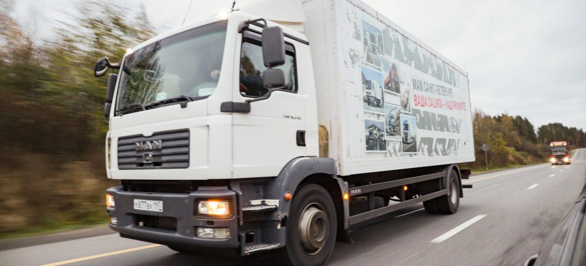 Итоги акции MAN для водителей в Санкт-Петербурге: «Ваша защита – наш приоритет»