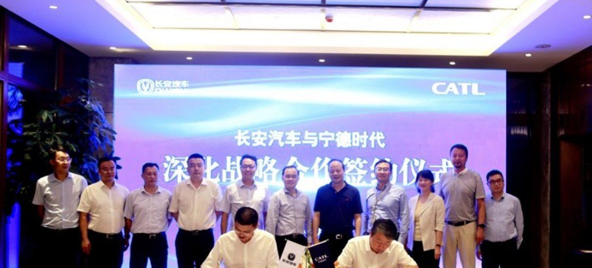 Changan подписал Соглашение о сотрудничестве с CATL