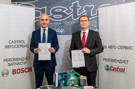 Castrol и Bosch подписали соглашение о сотрудничестве на российском рынке